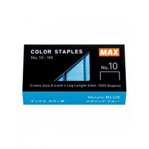 Agrafes colorée Max